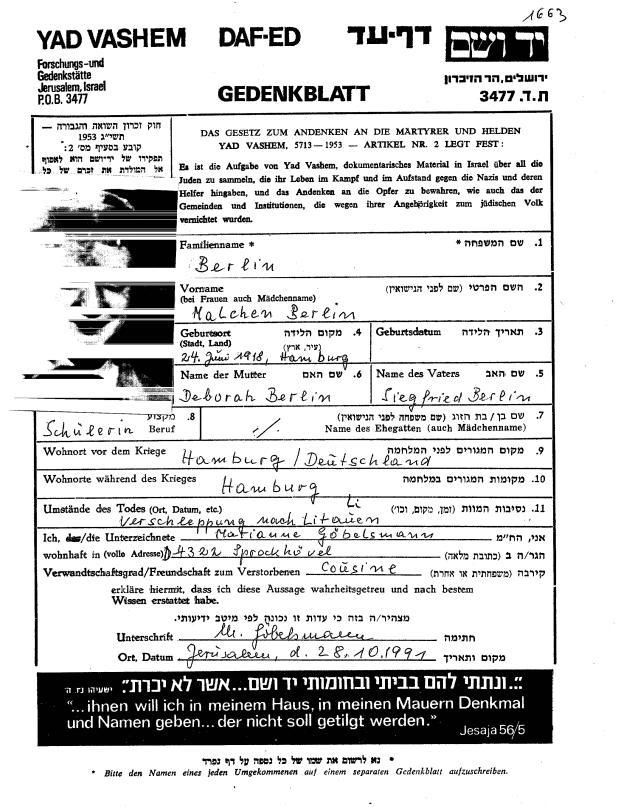 deutsche juden in israel